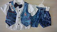 Нарядный детский летний костюм для мальчиков 1-4 года, с джинсовыми шортами, жилеткой и бабочкой, Турция, опт