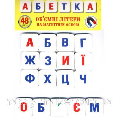 """Набор магнитов на тонкой основе """"Абетка"""" (укр) (літери)"""