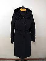 Пальто женское зимнее Р-204- размер 50