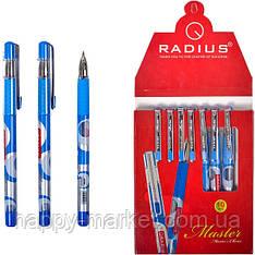 Ручка шариковая Radius Master синяя, с металлическим клипом, 10 шт.