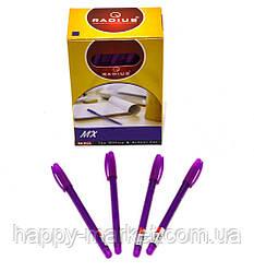 Ручка шариковая Radius MX фиолетовая, матовая 0.7 мм, 50 шт.