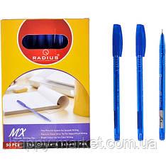 Ручка шариковая Radius MX черная, матовая 0.7 мм (на фото синяя), 50 шт.