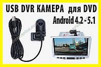 Авто USB DVR камера Android 4, 5 головное устройство DVD плеер