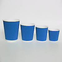 ГОФРОВАНИЙ СКЛЯНКУ RIPPLE СИНІЙ 275 МЛ, упаковка 25, ( 2 грн/шт)