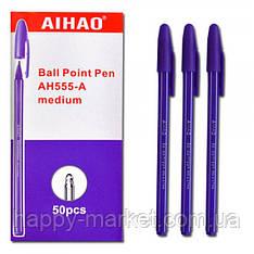 Ручка шариковая Aihao AH555-A фиолетовая 50уп,2800ящ