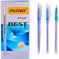 Ручка масляная Piano PT-1157 (синяя)