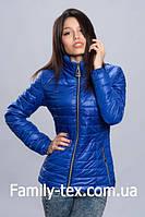 Женская весенняя куртка, 42-46 размер