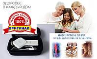 ROFES-Е01С (РОФЕС) АРГО в Украине - функциональный экспресс тест здоровья организма, тестирование все органов