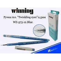 """Ручка гелевая Winning WZ-573 """"Перышко"""" синяя"""