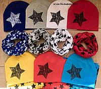 Набор детский шапка+хомут большая звезда (32)