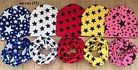 Набор детский шапка+хомут звезды (32)
