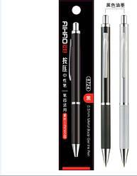 Ручка голевая Aihao 8724 (автоматическая) 12уп,192бл