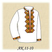 Заготовка детской вышиванки / рубашки / сорочки для мальчика АК 11-10 Габардин