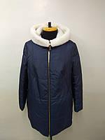 Куртка женская зимняя - Р-207, размер 52
