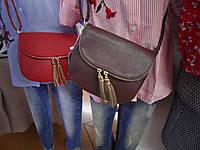 Коричневая женская сумка Cross body