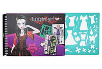 Альбом для детского творчества с трафаретами и наклейками 1201
