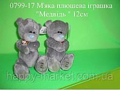 """Игрушка """"Мишка Тедди"""" (плюшевый) 12 см. 0799-17"""