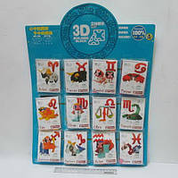 """Конструктор пластиковый K1340 3D """"Животные"""" (набор на листе 12 шт.) 53 детали"""