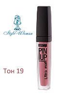 Жидкая помада LuxVisage Pin Up Ultra matt тон 19 пыльная роза
