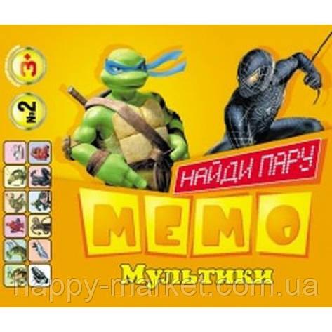 Карточки МЕМО Мультики МЕМО-002, фото 2