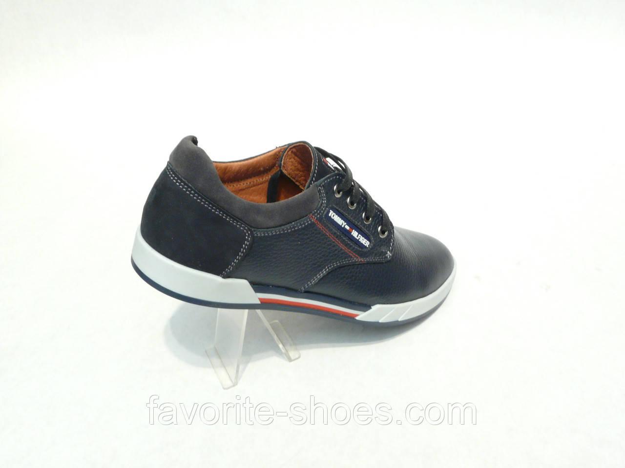 0fc52671e Кожаные мужские кроссовки EXTRIM стиль Timberland: продажа, цена в ...