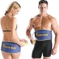 Пояс сауна для похудения Sauna Belt Cауна Белт, фото 1