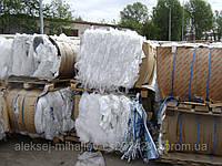 Дорого покупаем отходы производства пленки ПВД, ПНД, стрейч пленки, полиэтилена.