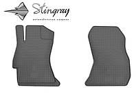 Резиновые коврики Stingray Стингрей Субару Форестер 2012- Комплект из 2-х ковриков Черный в салон. Доставка по всей Украине. Оплата при получении