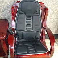 Накидка на сиденье массажная, вибромассаж, подогрев поясницы, 12V,   HL-889 (Для дома и Авто)