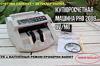 Машинка для счета купюр + детектор валют. Купюросчетная машинка с детектором валют.