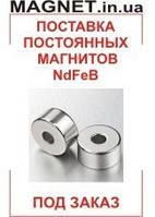 Поставка постоянных магнитов NdFeB от 1000шт