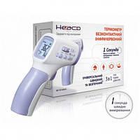 Безконтактний електронний термометр Heaco DT-8806S
