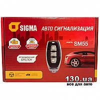 Односторонняя автосигнализация Sigma SM-55