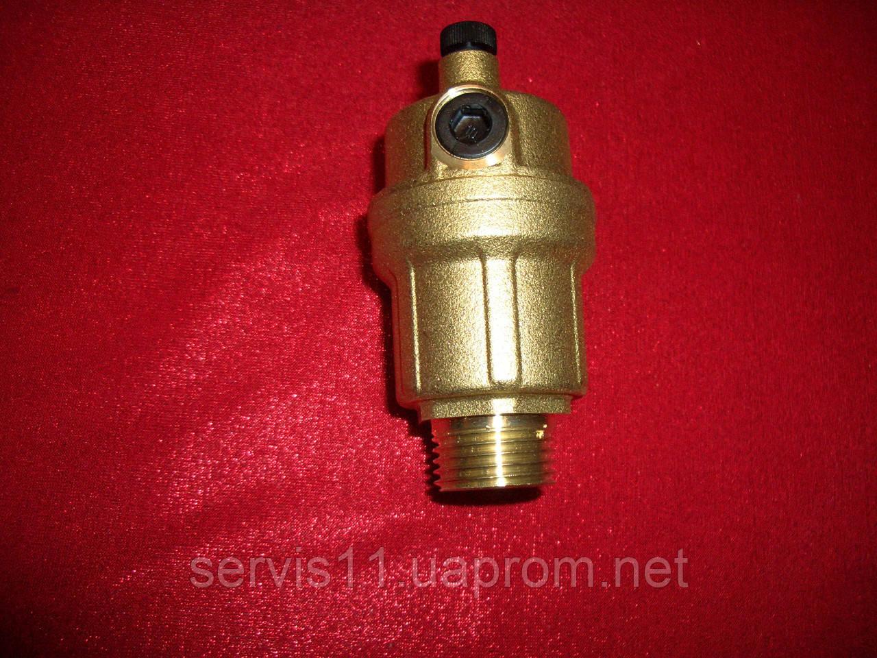 Автоматический воздушный клапан (подсоединение 1/2)
