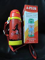 Детский термос 320 мл. Нержавейка. Вакуумный с клапаном для питья и трубочкой.