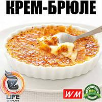 Ароматизатор World Market КРЕМ-БРЮЛЕ