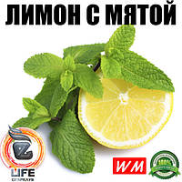 Ароматизатор World Market ЛИМОН С МЯТОЙ