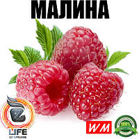 Ароматизатор World Market МАЛИНА