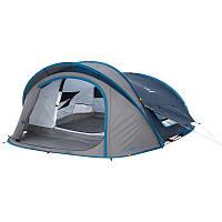 Палатка 2 SECONDS XL AIR 3 Quechua трёхместная