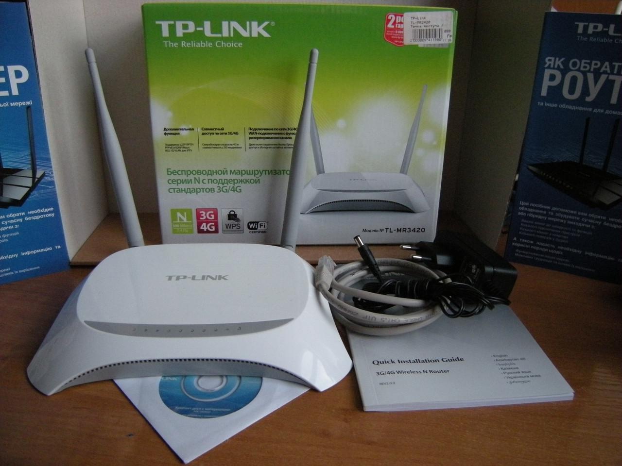 Wifi Tp Link Tl Mr3420 3g 650 Tplink Wireless N Router It