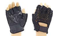 Перчатки спортивные вело мото кожаные без пальцев. Размер XL