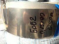 Лента БрБ2 0.15х90 мм