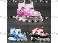 Ролики детские раздвижные 9001 Best Rollers., S