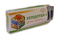 Фитосвечи «Хелидотел» с экстрактом чистотела  (10 суппозиторий)