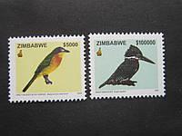 2 марки Зимбабве 2005 фауна птицы MNH