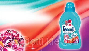 Perwoll для цветного белья без фосфатов Австрия prodotti.kiev.ua