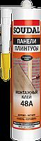 Монтажный клей(жидкие гвозди) Soudal 48A/300мл.