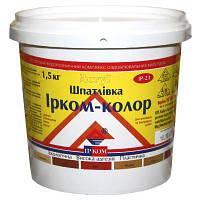 Шпаклевка Ирком-Колор красное дерево 1.5 кг