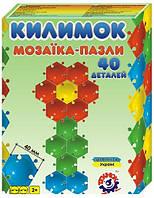 Детская мозаика-пазлы Коврик Технок 2940