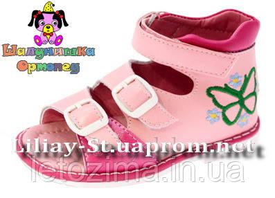 Ортопедическая обувь для детей р.20 стелька 13см
